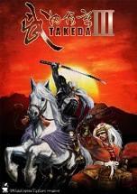 Takeda 3 Cover