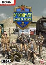 9th Company: Roots of Terror dvd cover