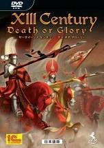 XIII Century: Death or Glory Cover