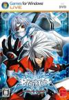 BlazBlue: Calamity Trigger dvd cover