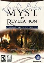 Myst IV: Revelation dvd cover