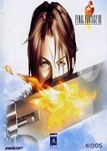 Final Fantasy VIII dvd cover