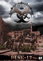 DUSK-12 dvd cover