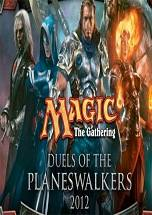 Magic: The Gathering - Duels of the Planeswalkers 2012 dvd cover