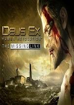 Deus Ex: The Missing Link dvd cover