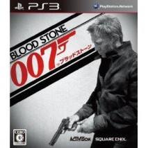 James Bond Blood Stone cd cover