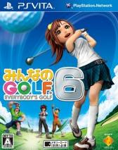 Hot Shots Golf: World Invitational (Everybody's Golf) dvd cover