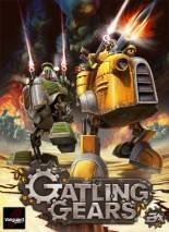 Gatling Gears dvd cover