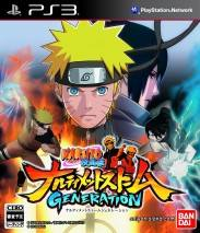 Naruto Shippuden: Ultimate Ninja Storm Generations cd cover 