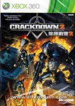 Crackdown 2 dvd cover