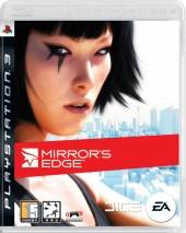Mirror's Edge dvd cover