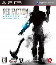 Red Faction: Armageddon dvd cover