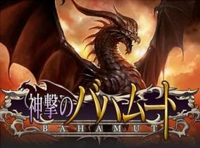 Rage of Bahamut dvd cover