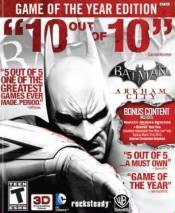 Batman: Arkham City - Harley Quinn's Revenge Cover