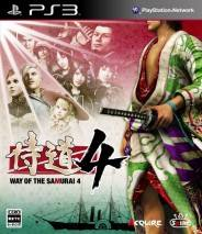 Way of the Samurai 4 dvd cover