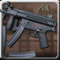 Gun Disassembly Cover