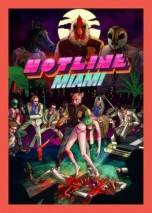 Hotline Miami dvd cover