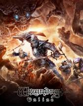 Wizardry Online dvd cover