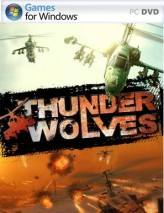 Thunder Wolves dvd cover