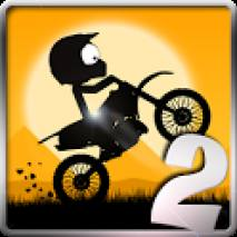 Stick Stunt Biker 2 dvd cover