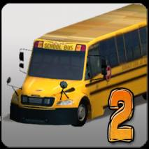 Bus Parking 2 dvd cover