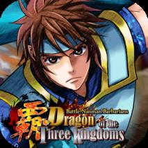Dragon of the Three Kingdoms dvd cover