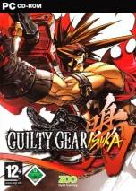 Guilty Gear Isuka dvd cover