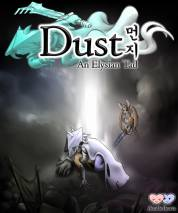 Dust: An Elysian Tail dvd cover