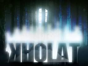 Kholat dvd cover