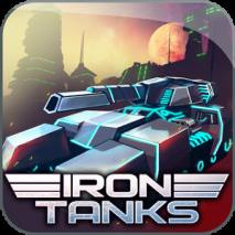 Iron Tanks dvd cover