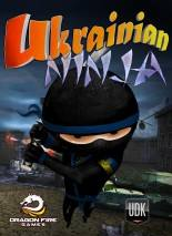 Ukrainian Ninja dvd cover