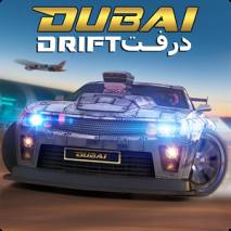 Dubai Drift Cover