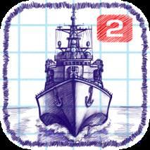 Sea Battle 2 dvd cover