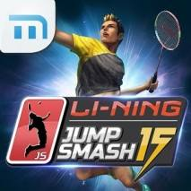 Li-Ning Jump Smash™ 15 dvd cover