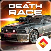 Death Race: The Game! dvd cover