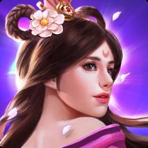 Dynasty Heroes: The Legend Cover
