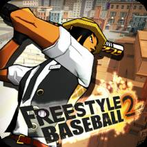 FreeStyle Baseball2 dvd cover