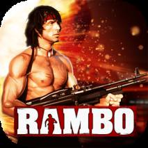 Rambo The Game dvd cover