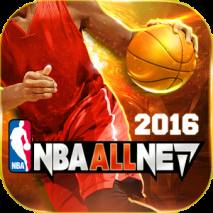 NBA All Net dvd cover