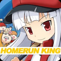 Homerun King dvd cover