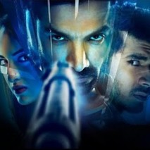 Force2: The Game dvd cover