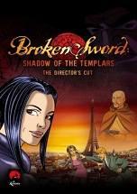 Broken Sword: Shadow of the Templars poster