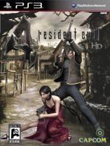 Resident Evil 4 HD cd cover