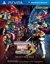 ULTIMATE MARVEL VS. CAPCOM 3 dvd cover