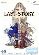 The Last Story dvd cover