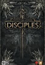 Disciples Reincarnation dvd cover