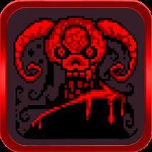 Deep Dungeons of Doom dvd cover