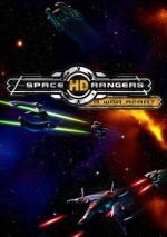 Space Rangers HD: A War Apart dvd cover