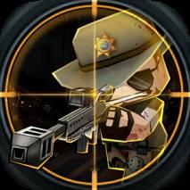 Call of Mini: Sniper dvd cover