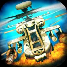 CHAOS Combat Copters dvd cover